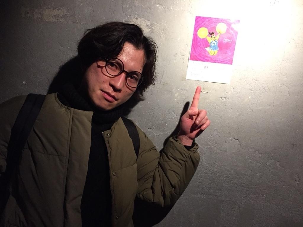 f:id:kemurikikakuku:20190126233436j:plain