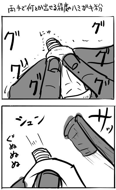 f:id:kemurikikakuku:20190201155818p:plain