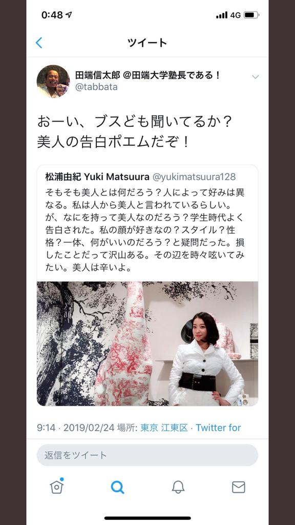f:id:kemurikikakuku:20190226153235p:plain