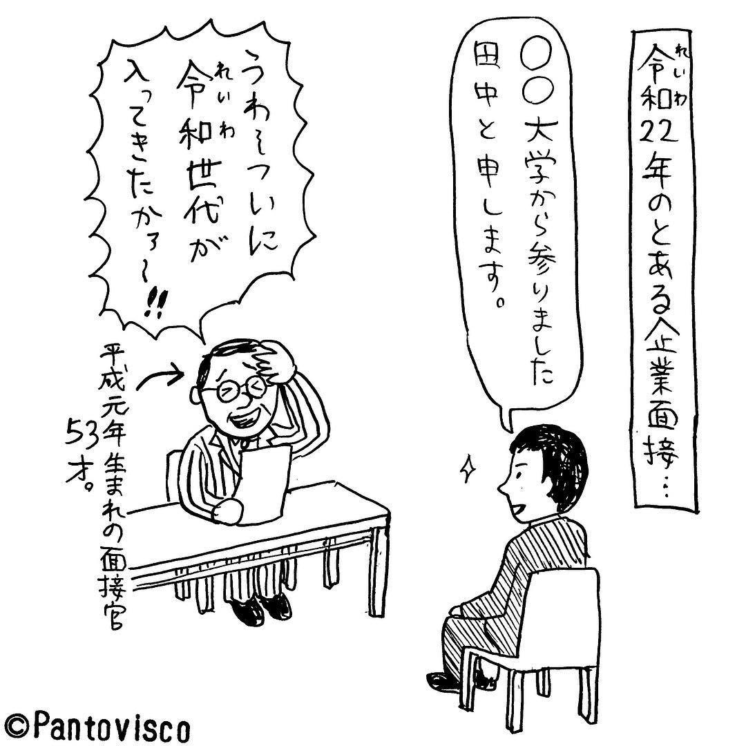 f:id:kemurikikakuku:20190402171923j:plain