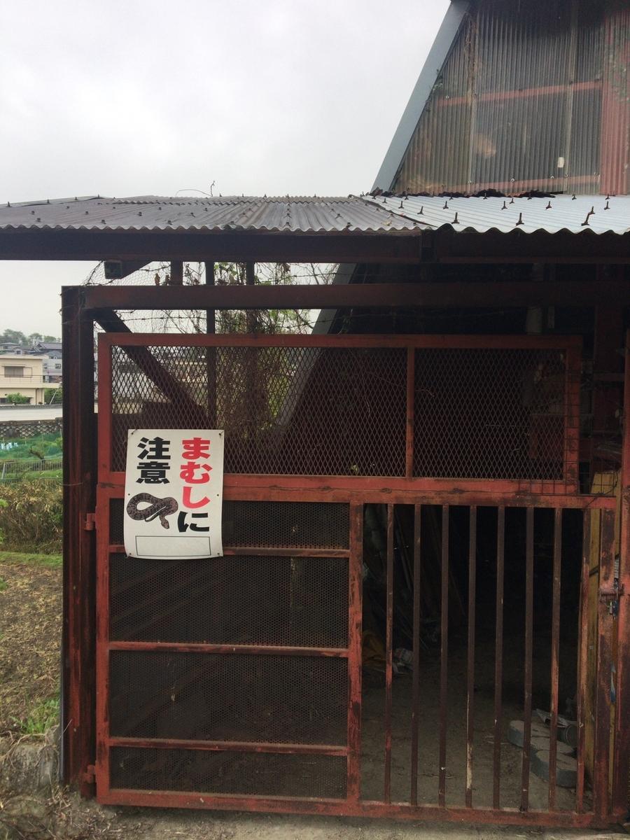 f:id:kemurikikakuku:20190425075248j:plain