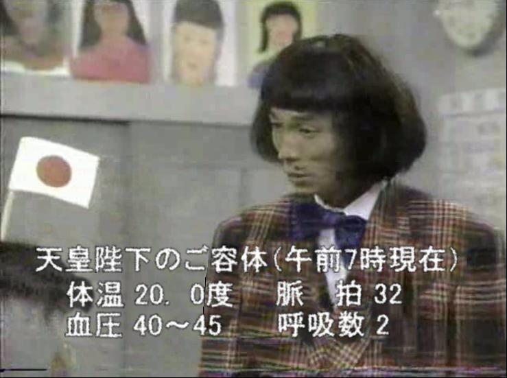 f:id:kemurikikakuku:20190502103152j:plain