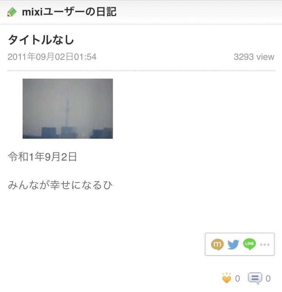 f:id:kemurikikakuku:20190502103206j:plain