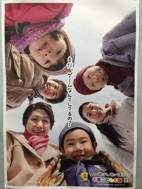 f:id:kemurikikakuku:20190517093133j:plain