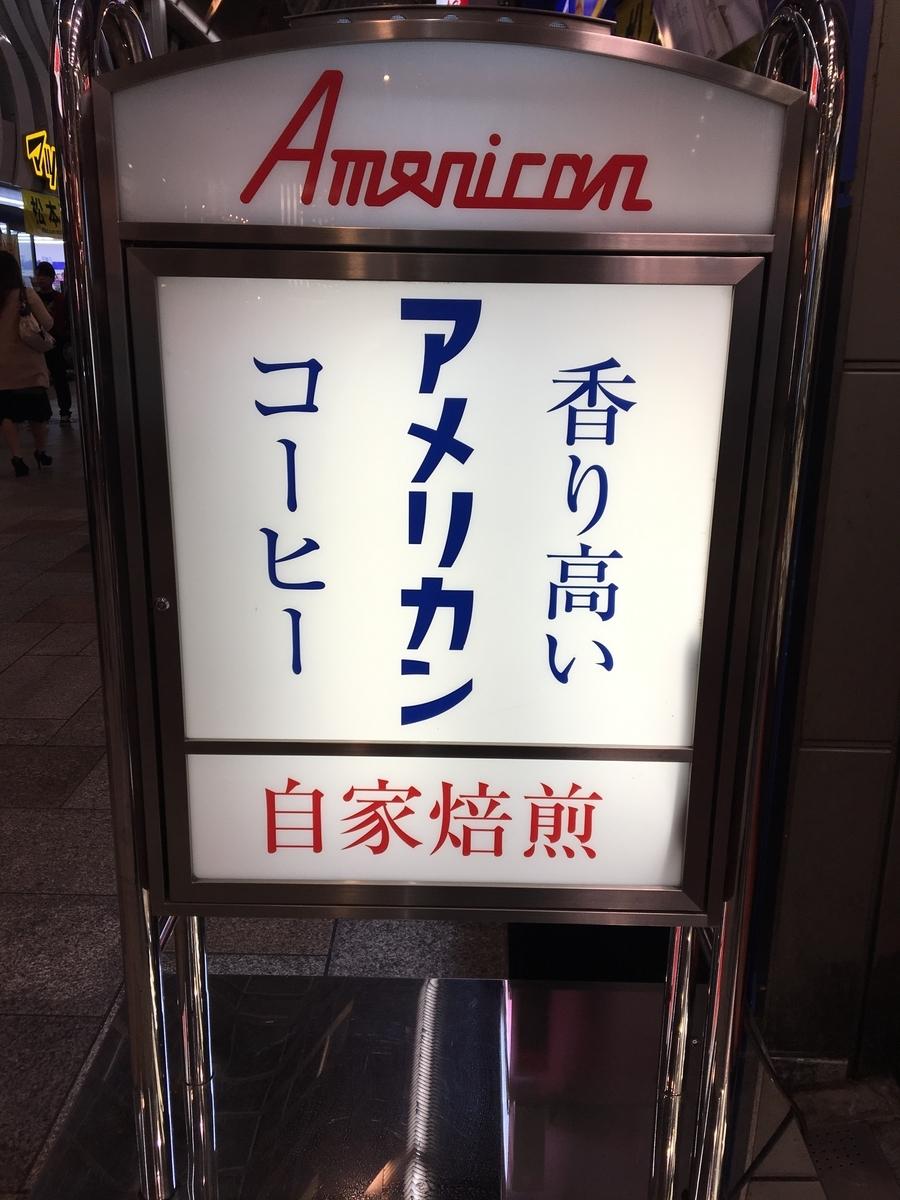 f:id:kemurikikakuku:20190524130747j:plain