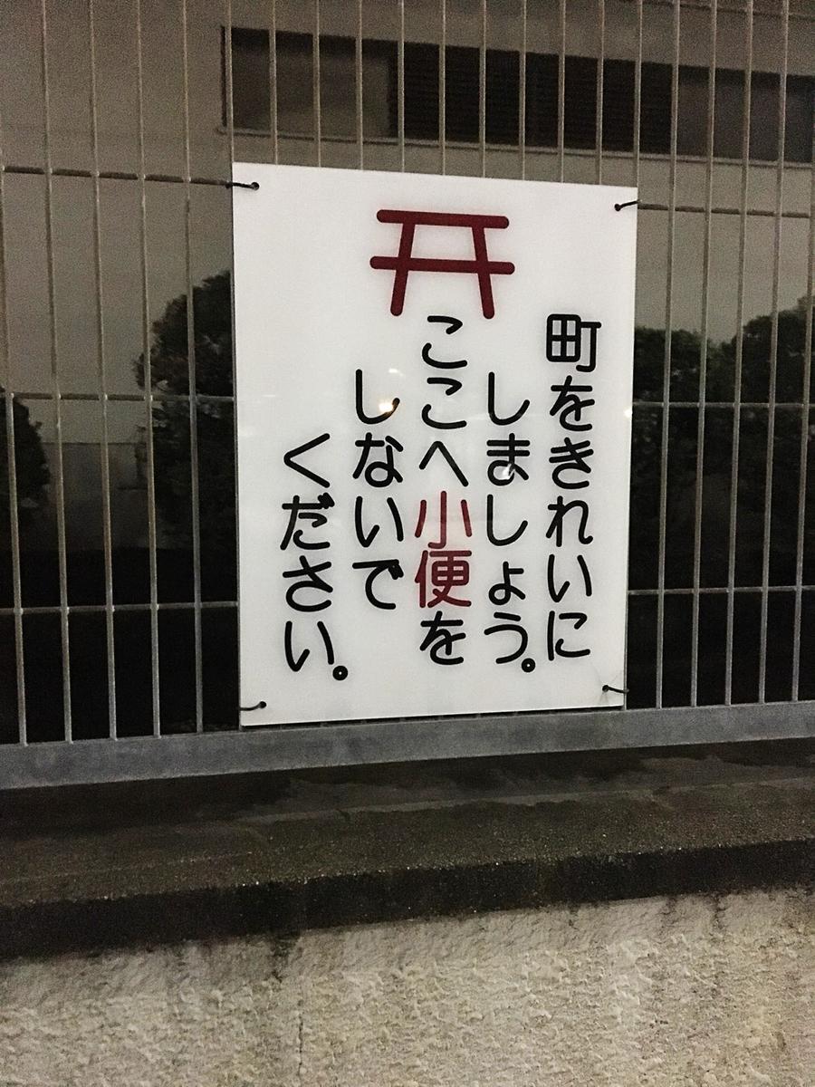 f:id:kemurikikakuku:20190524132351j:plain