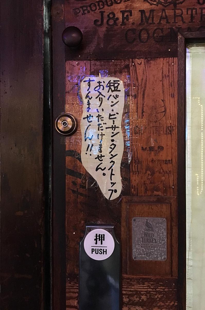 f:id:kemurikikakuku:20190524132432j:plain