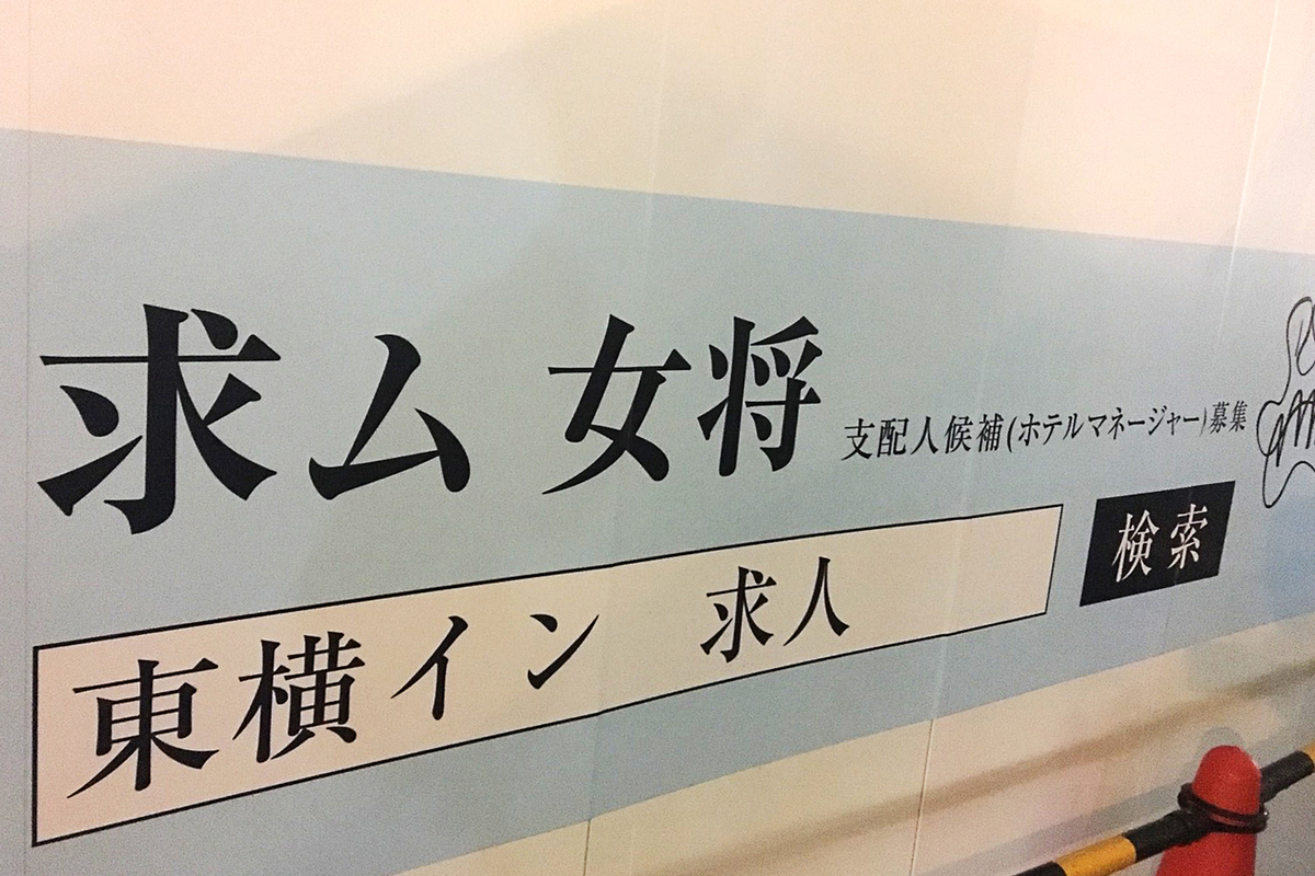 f:id:kemurikikakuku:20190524132518j:plain