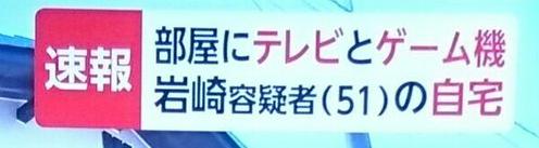 f:id:kemurikikakuku:20190530183312p:plain