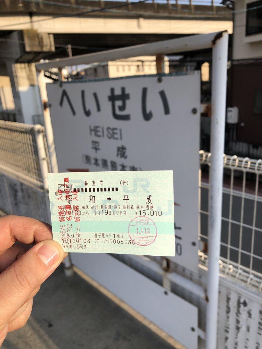 f:id:kemurikikakuku:20190601153316j:plain