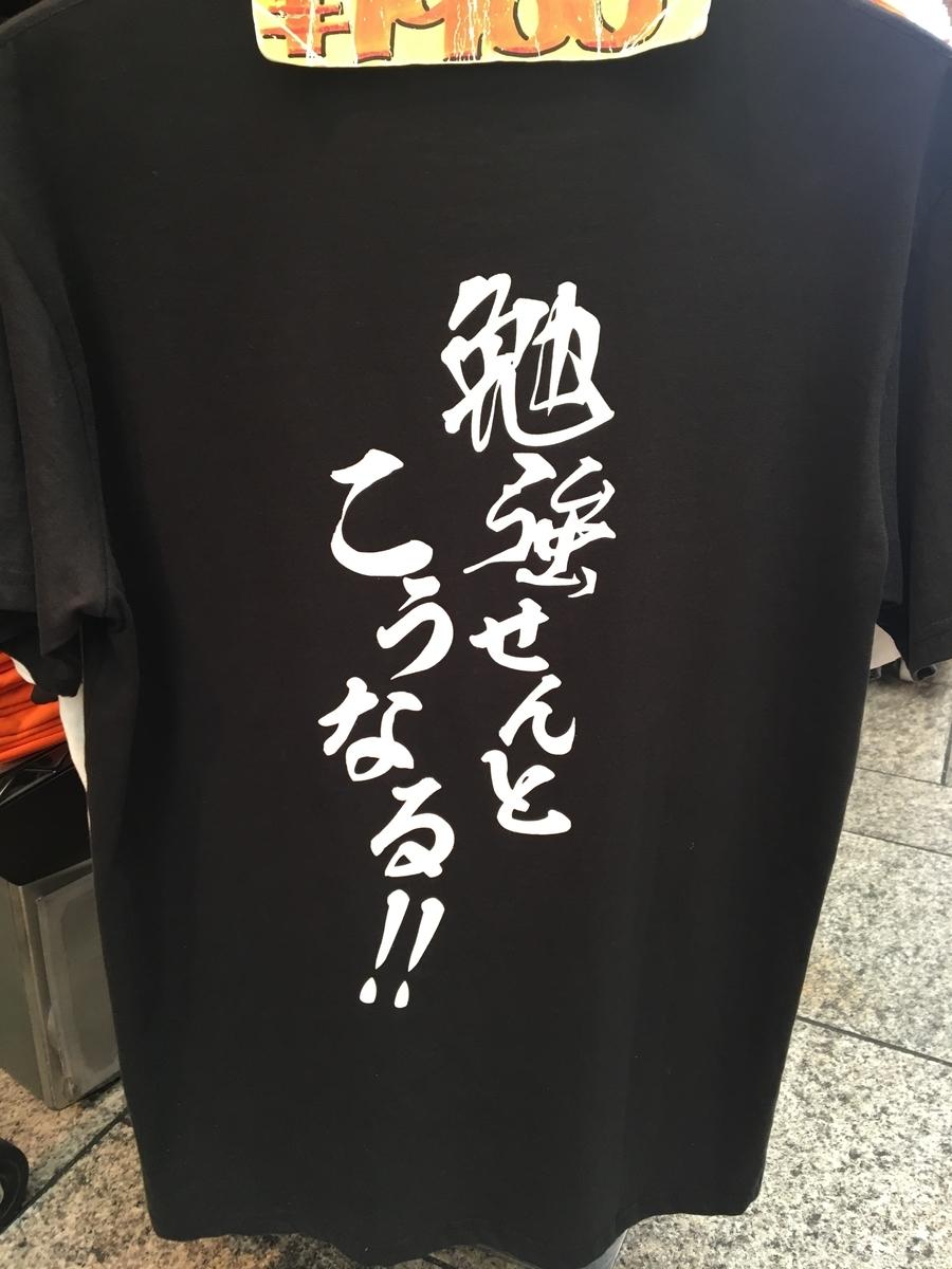 f:id:kemurikikakuku:20190606164313j:plain