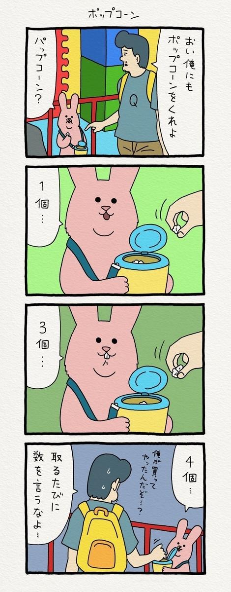 f:id:kemurikikakuku:20190617075621j:plain
