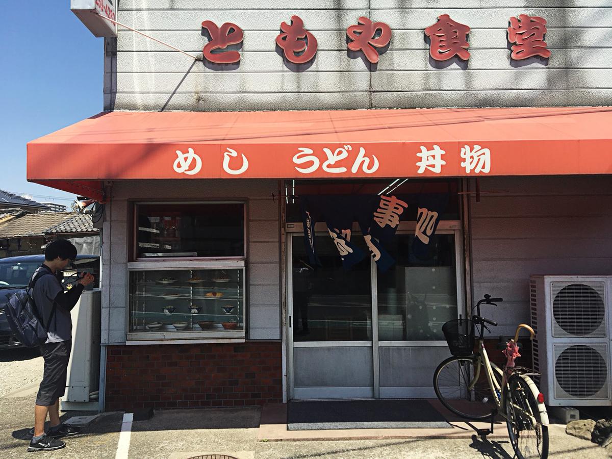 f:id:kemurikikakuku:20190626041903j:plain