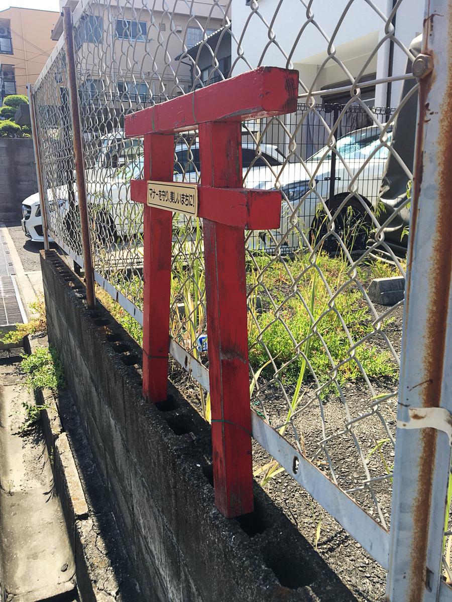 f:id:kemurikikakuku:20190626043426j:plain