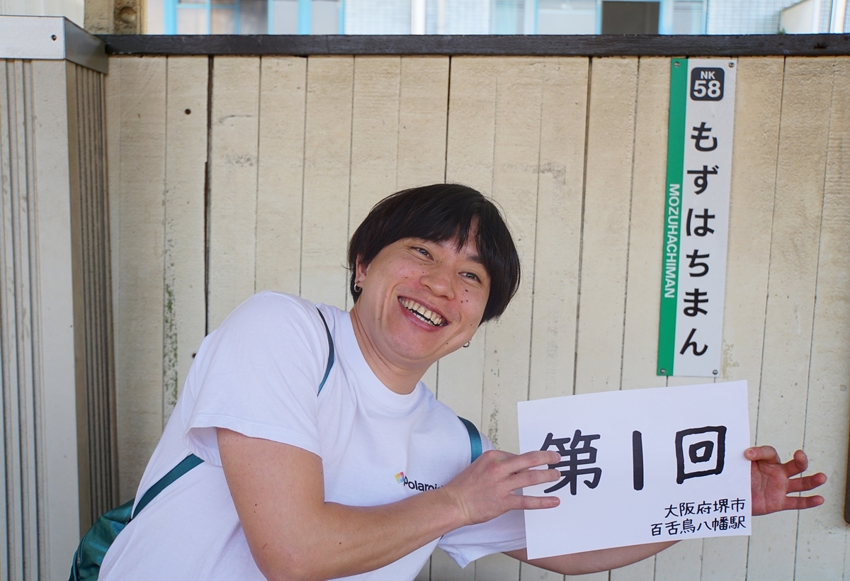 f:id:kemurikikakuku:20190626044450j:plain