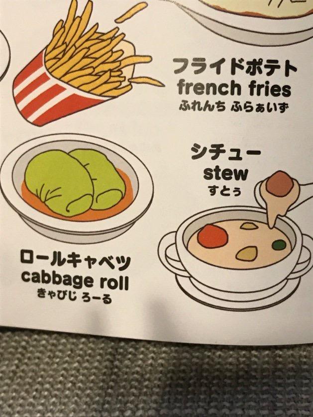 f:id:kemurikikakuku:20190626132719j:plain