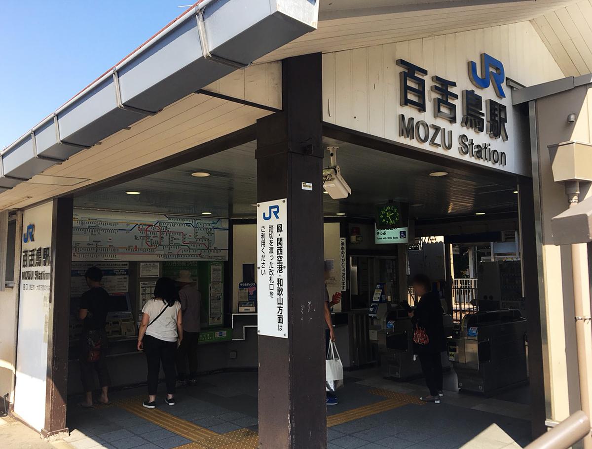 f:id:kemurikikakuku:20190627115458j:plain