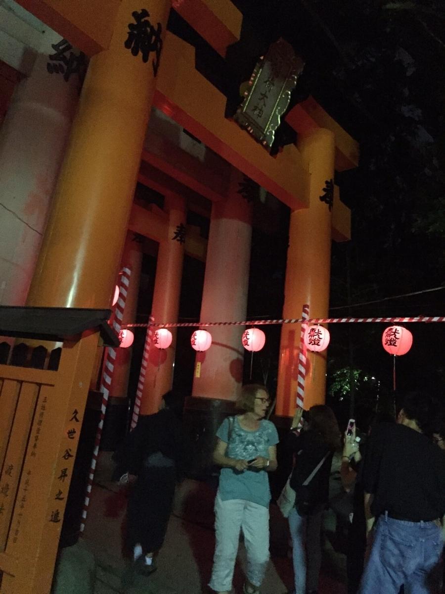 f:id:kemurikikakuku:20190805214357j:plain