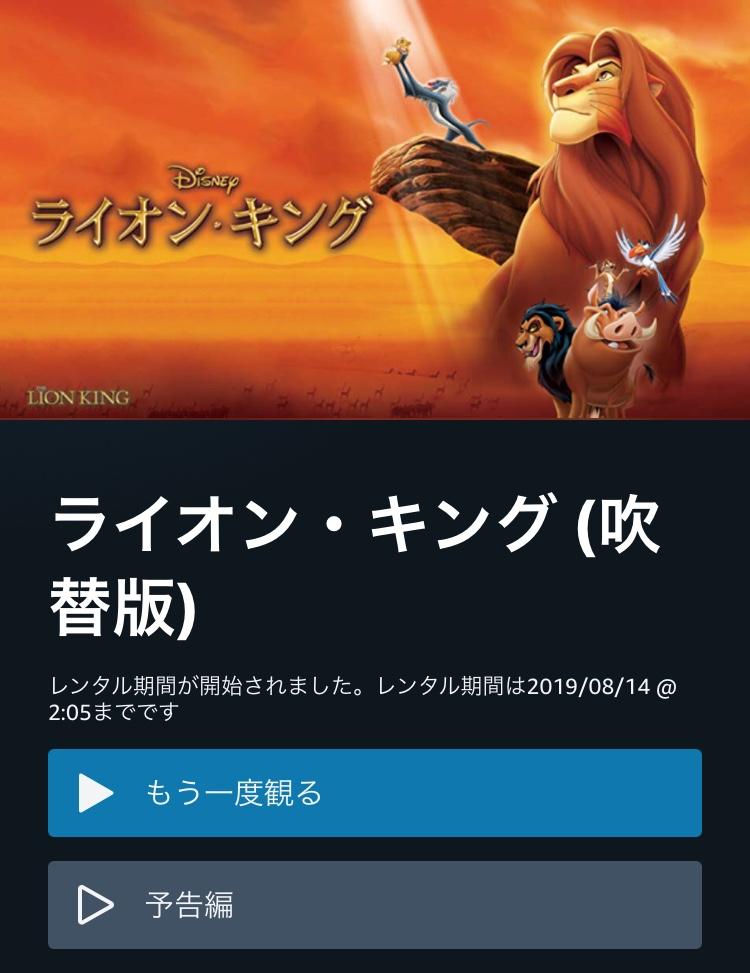 f:id:kemurikikakuku:20190812041234j:plain