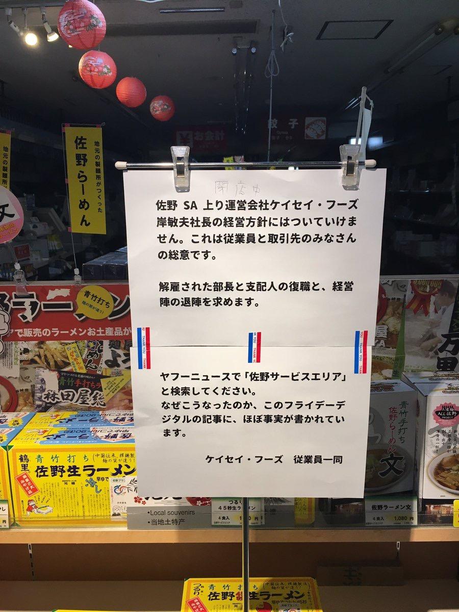 f:id:kemurikikakuku:20190815073529j:plain