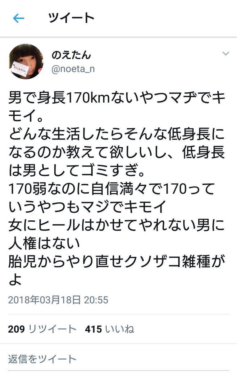 f:id:kemurikikakuku:20190815074329j:plain