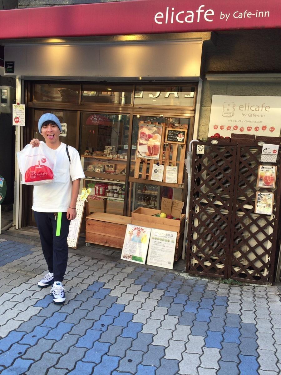 f:id:kemurikikakuku:20190825144246j:plain