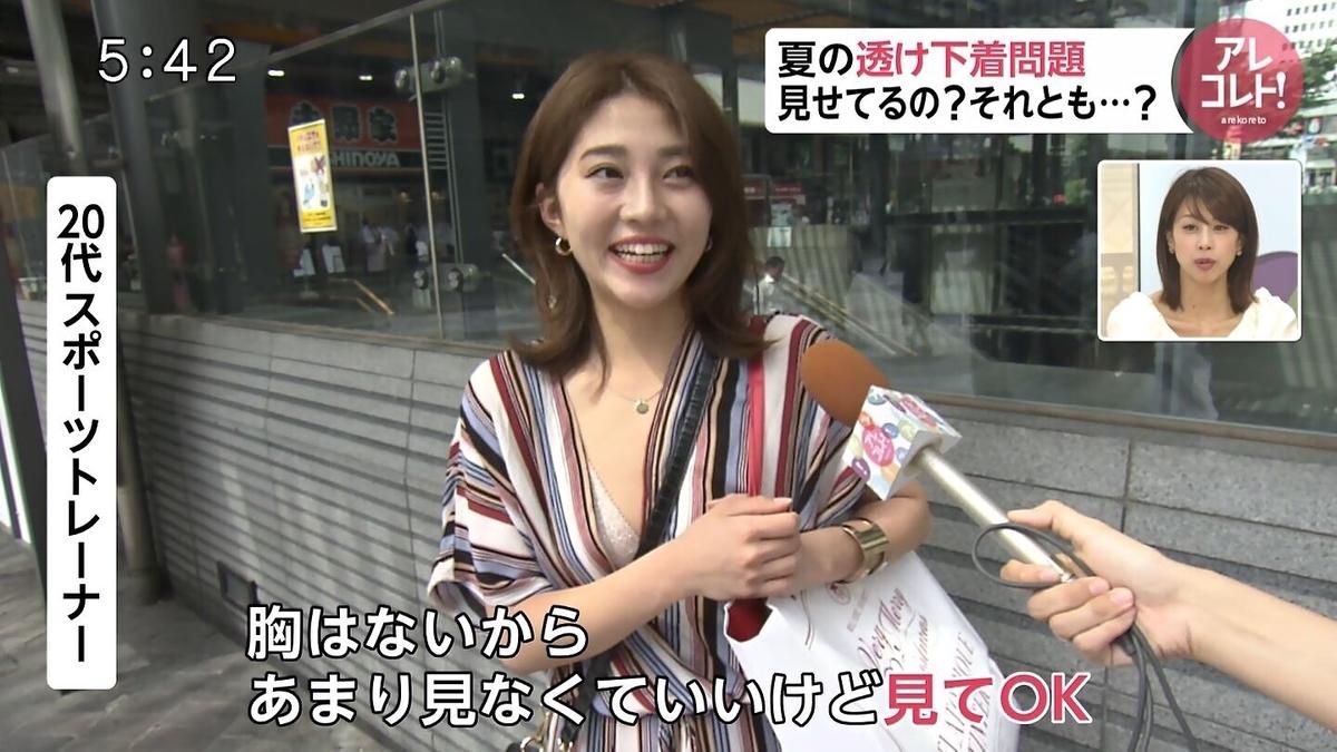 f:id:kemurikikakuku:20190911065045j:plain