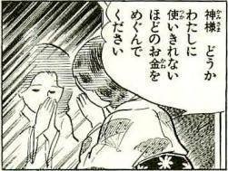 f:id:kemurikikakuku:20191012083605j:plain