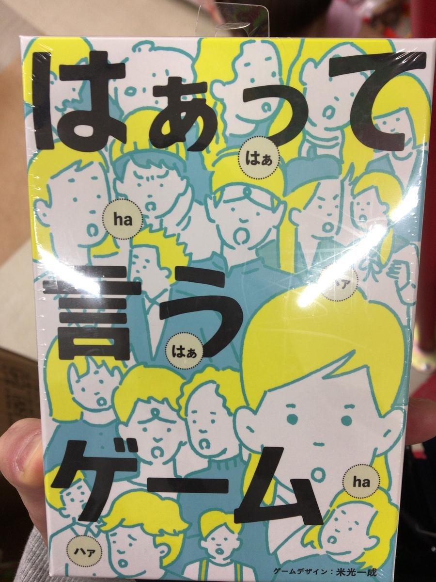 f:id:kemurikikakuku:20191018221924j:plain