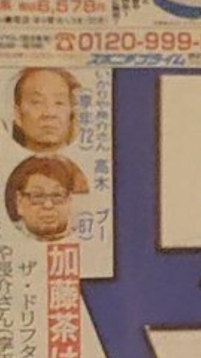 f:id:kemurikikakuku:20200327021957j:plain