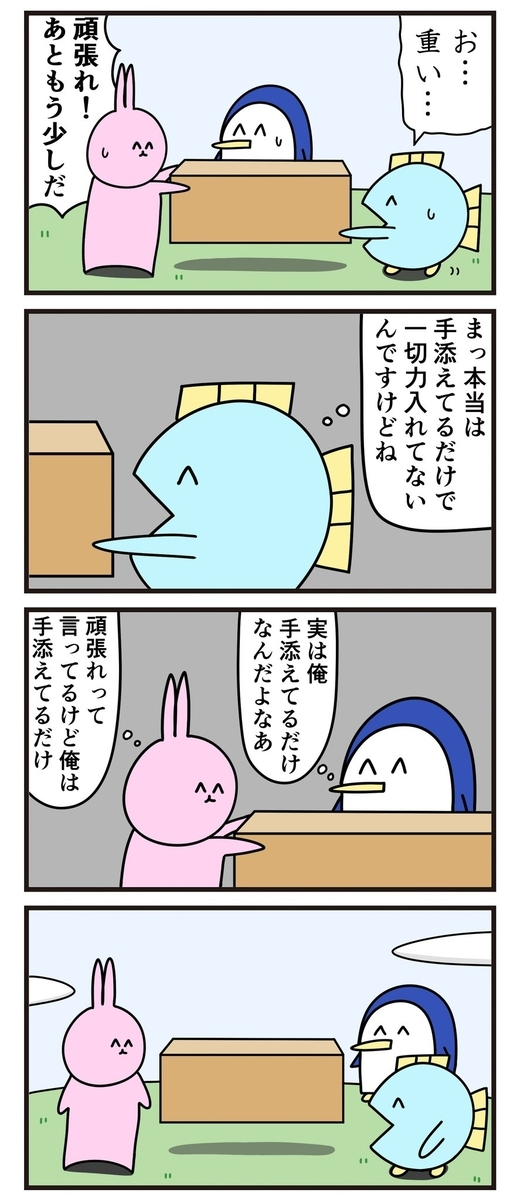 f:id:kemurikikakuku:20200522233941j:plain