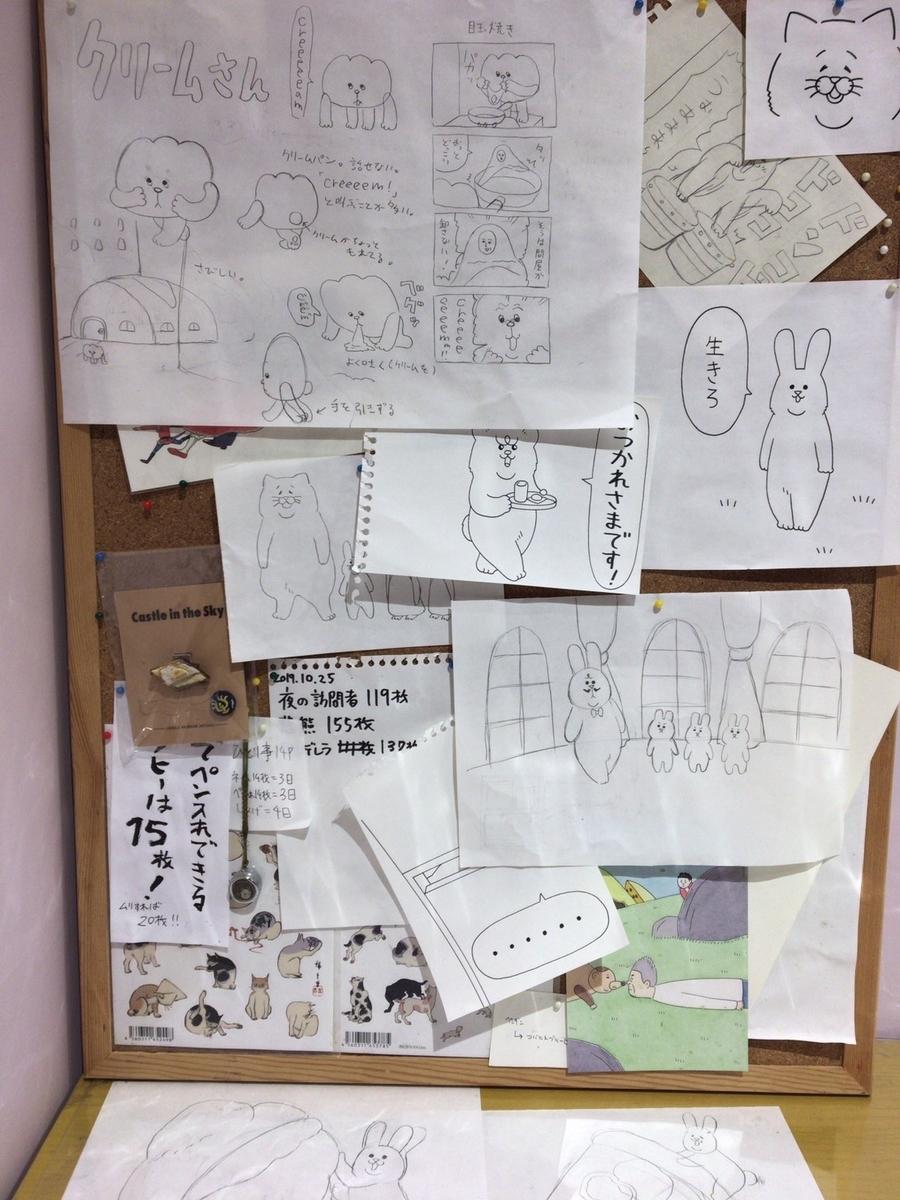 f:id:kemurikikakuku:20210117142741j:plain