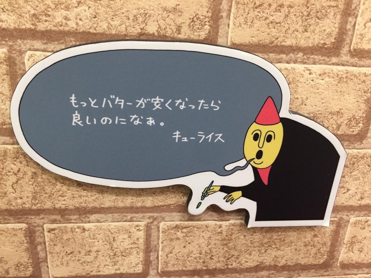 f:id:kemurikikakuku:20210117145537j:plain