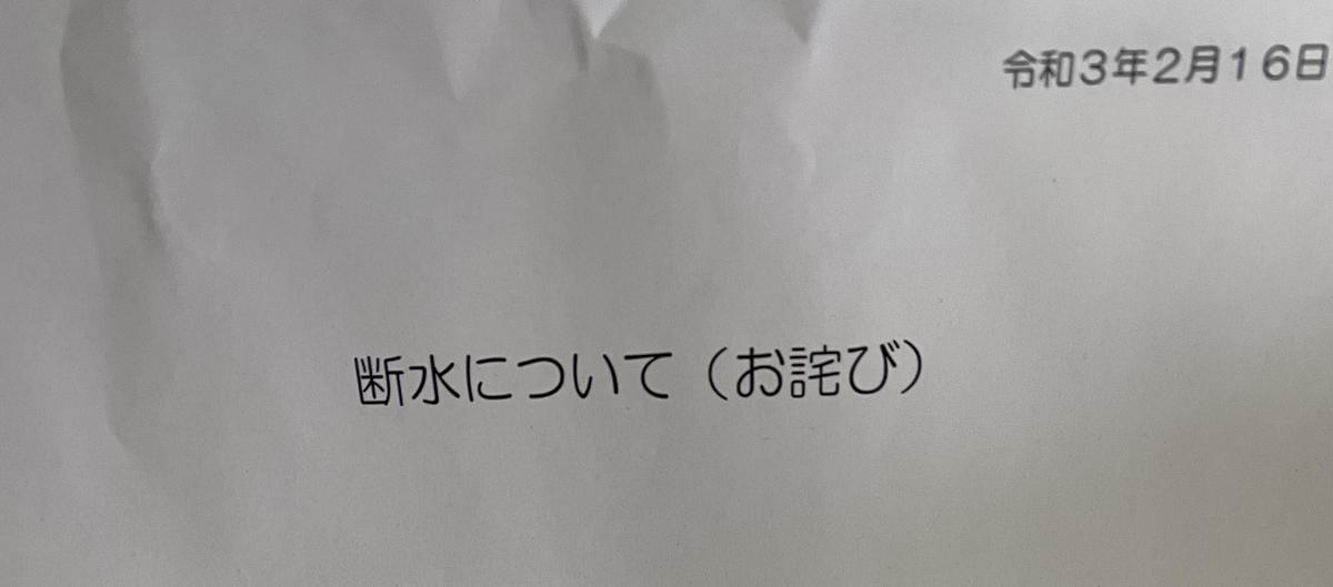f:id:kemurikikakuku:20210222194034j:plain