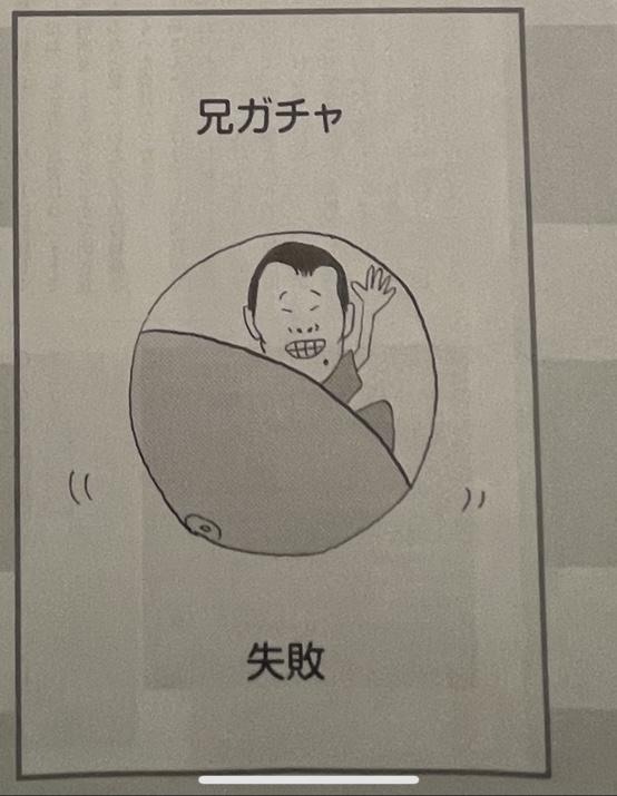 f:id:kemurikikakuku:20211013045204j:plain