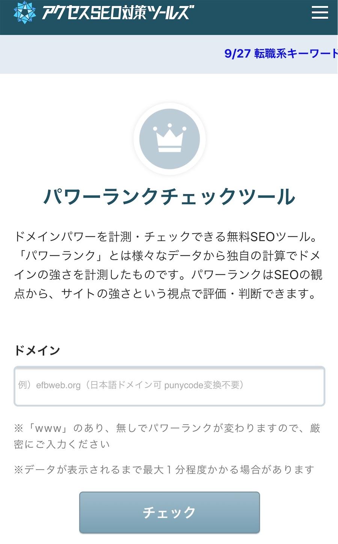 f:id:ken-bookun:20191003221758j:image