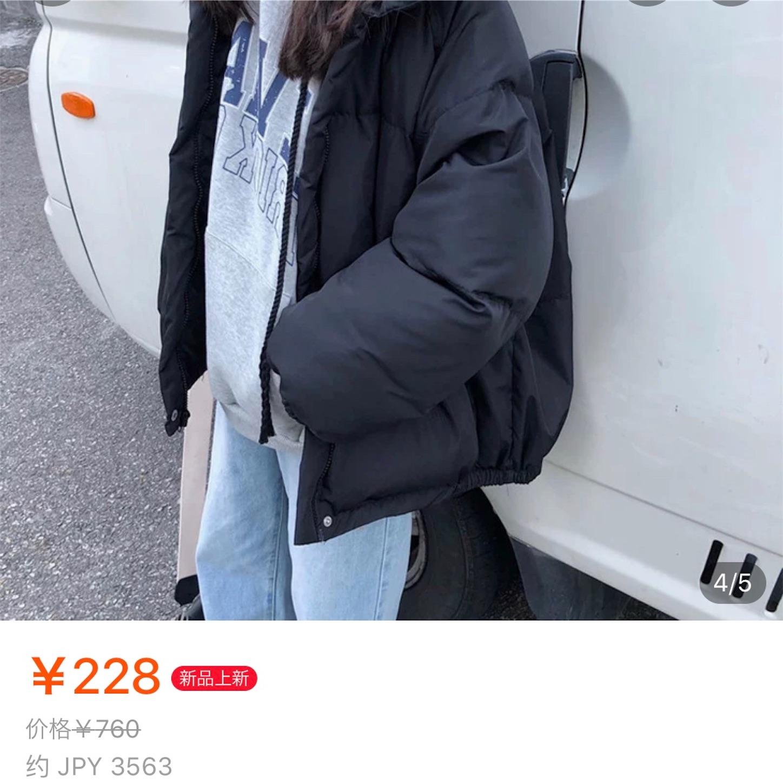 f:id:ken-bookun:20191201212558j:image