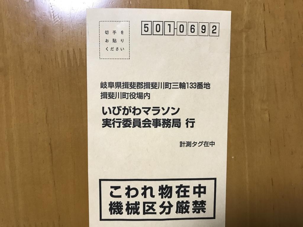 f:id:ken-chiryoin:20171218194243j:plain