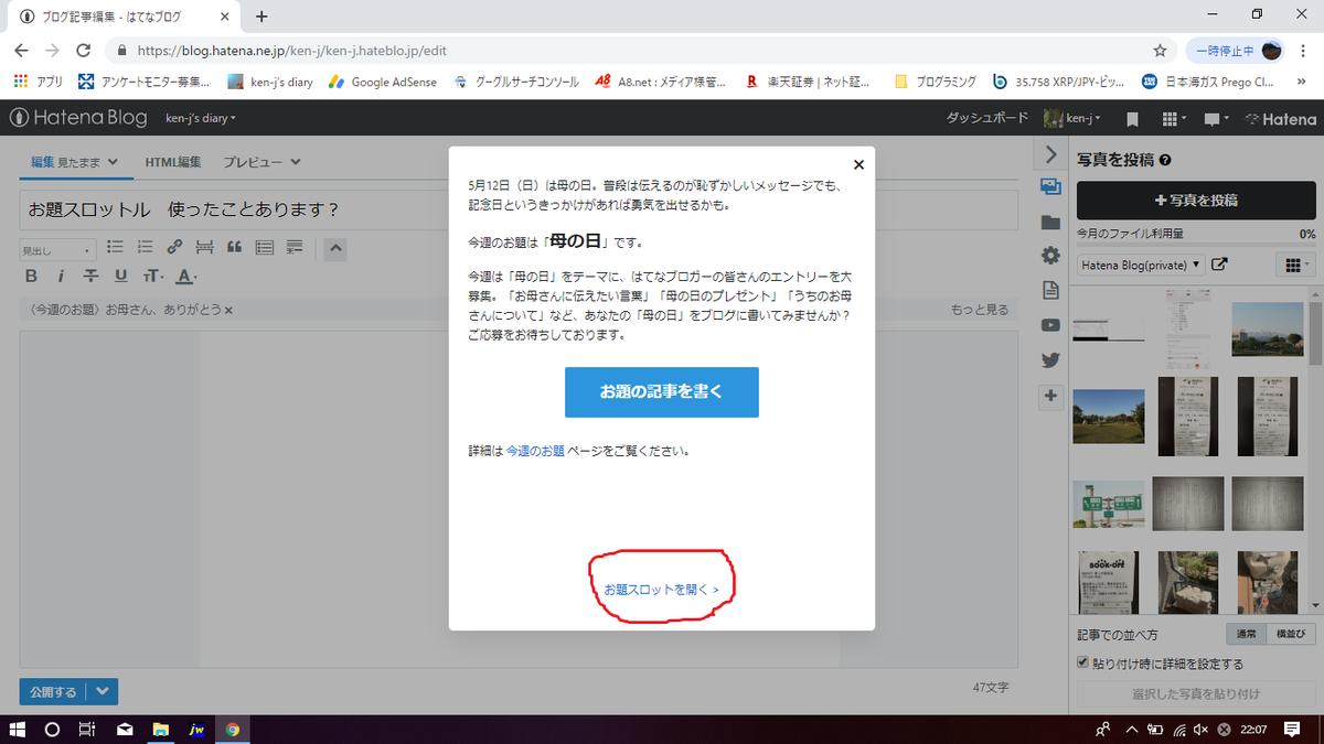 f:id:ken-j:20190510222819p:plain