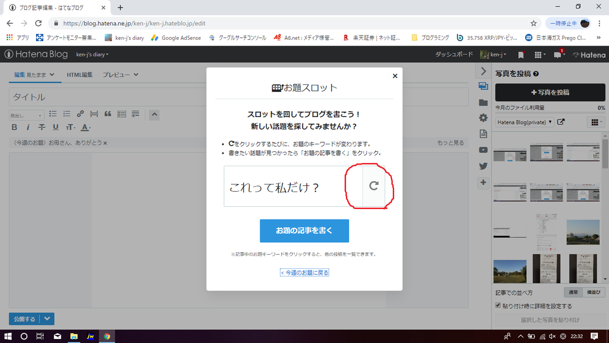 f:id:ken-j:20190510223426p:plain