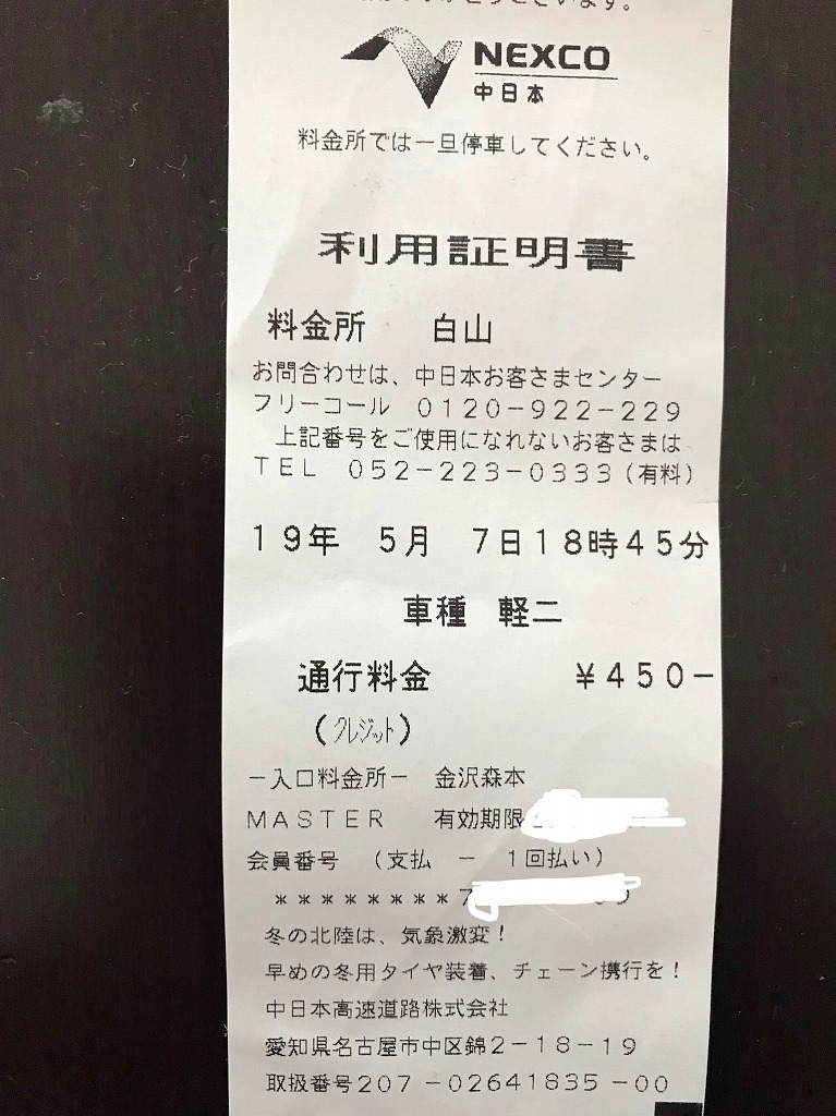 f:id:ken-j:20190526071337j:plain