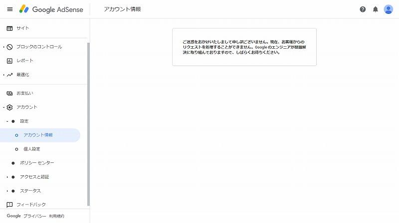 f:id:ken-j:20190601010419j:plain