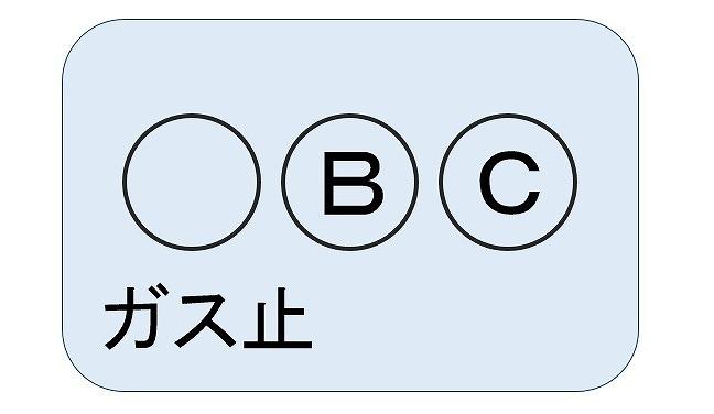 f:id:ken-j:20190619212237j:plain