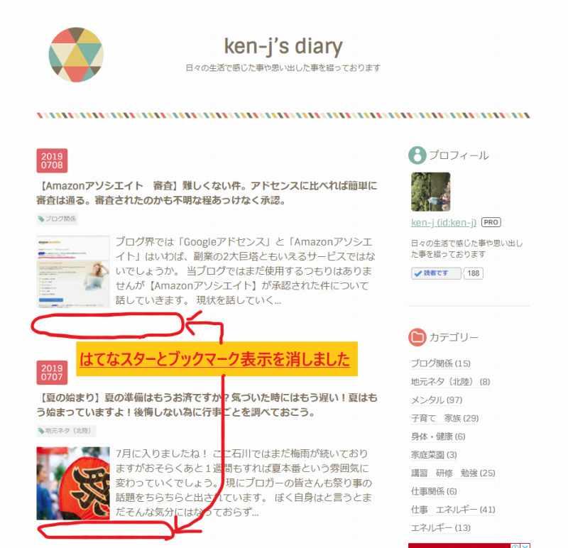 f:id:ken-j:20190708235946j:plain