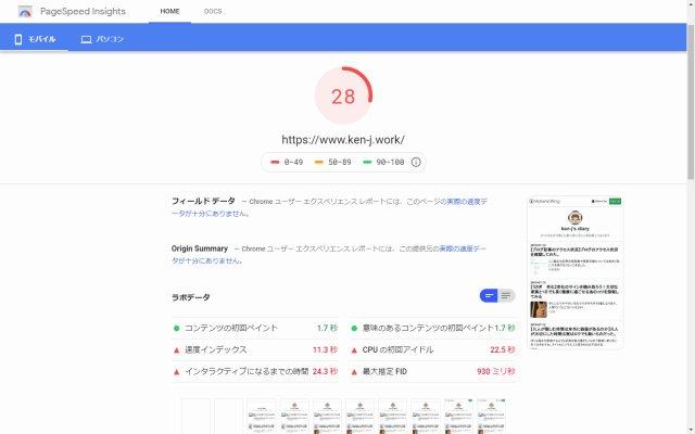 f:id:ken-j:20190715212451j:plain