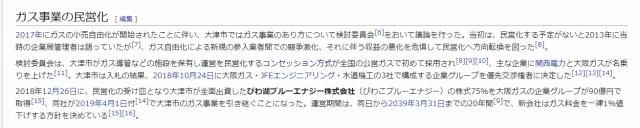 f:id:ken-j:20190718062845j:plain