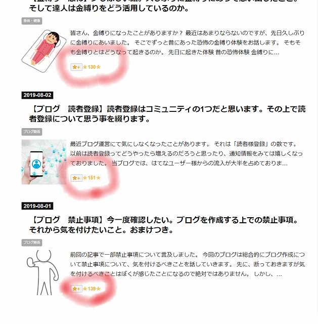 f:id:ken-j:20190805231805j:plain
