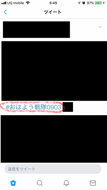 f:id:ken-j:20190903055929j:plain
