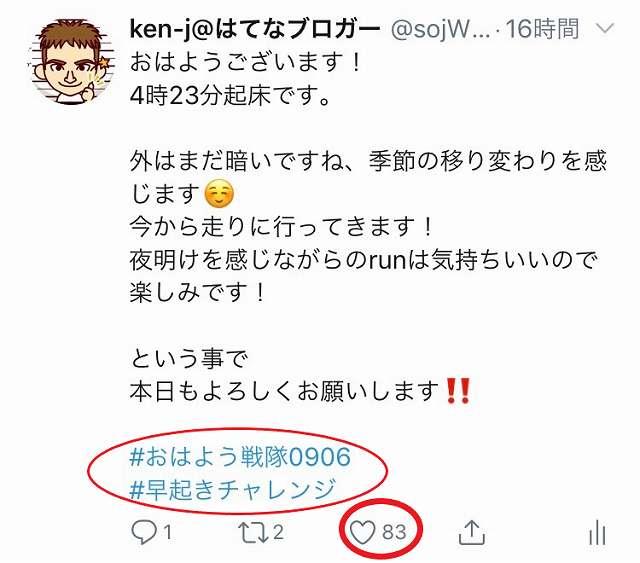 f:id:ken-j:20190906213418j:plain
