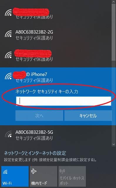 f:id:ken-j:20190922155449j:plain